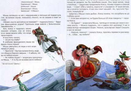 2008_Митрофанов_100