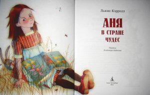 2011 - Елена Селиванова - 07