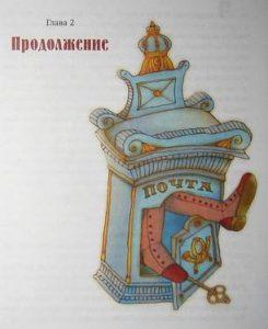 2011 - Елена Селиванова - 09