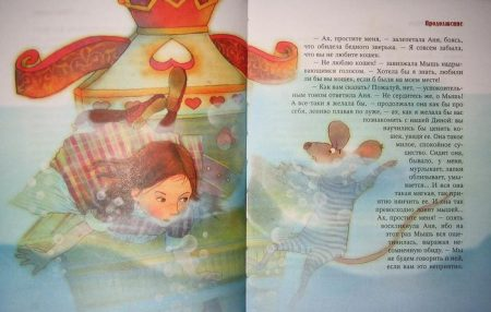 2011 - Елена Селиванова - 11