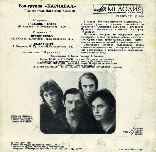 aleksandr_barikin_04
