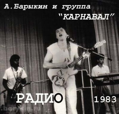 aleksandr_barikin_05