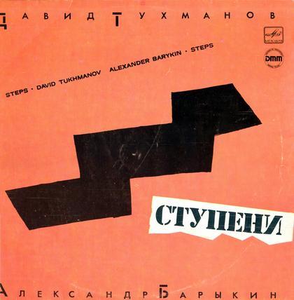 aleksandr_barikin_07