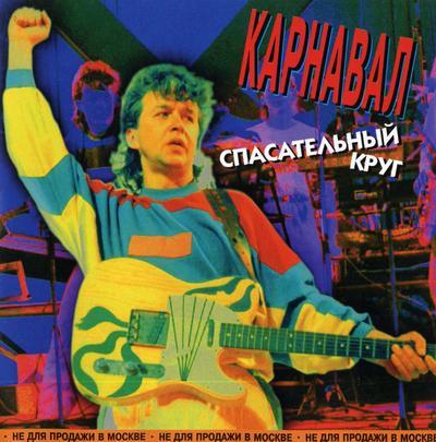 aleksandr_barikin_10