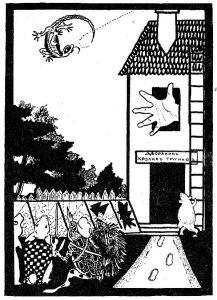 1923 - С Залшупин - 14