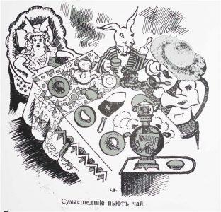 1923 - С Залшупин_09