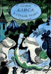 1971_Виктор Чижиков_29