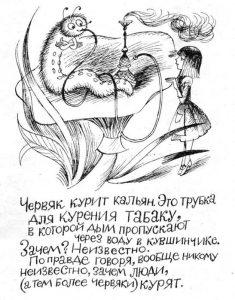 1971_Виктор Чижиков_34