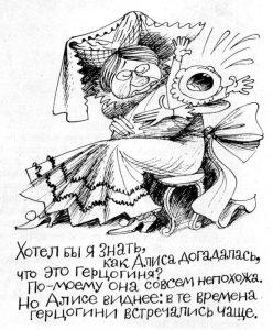 1971_Виктор Чижиков_44