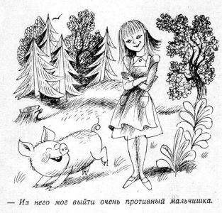 1971_Виктор Чижиков_46
