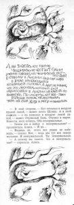 1971_Виктор Чижиков_47