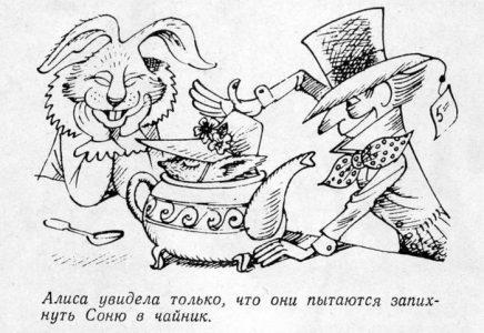 1971_Виктор Чижиков_51