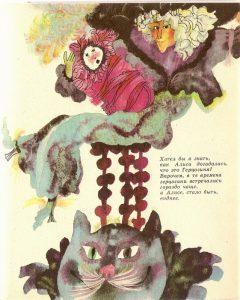 1980_Николай Козлов_17