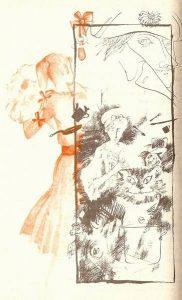1986 Светланов Иванчева_008