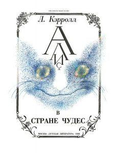 1988_Геннадий Калиновский_02