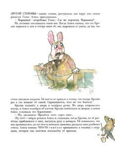 1988_Геннадий Калиновский_47