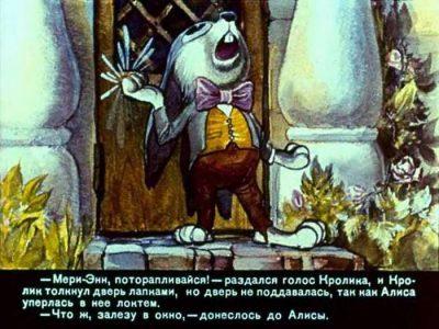 1990_В Псарев_диафильм_24