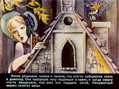 1990_В Псарев_диафильм_26