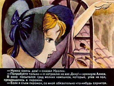 1990_В Псарев_диафильм_27
