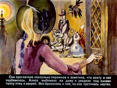 1990_В Псарев_диафильм_28