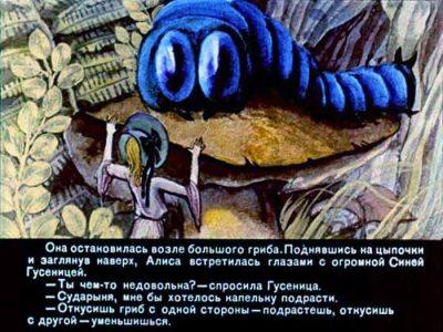 1990_В Псарев_диафильм_30