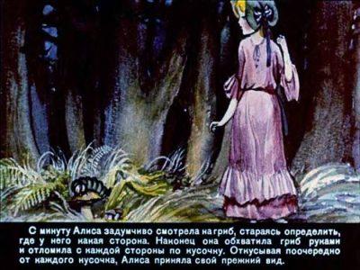 1990_В Псарев_диафильм_31