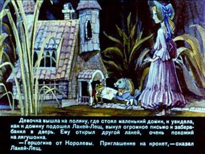 1990_В Псарев_диафильм_32