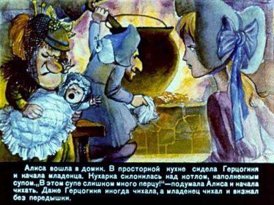 1990_В Псарев_диафильм_33
