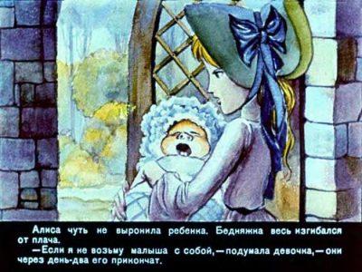 1990_В Псарев_диафильм_35