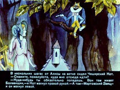 1990_В Псарев_диафильм_37