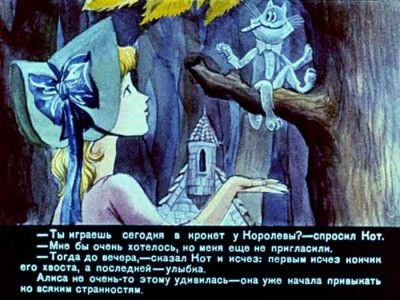 1990_В Псарев_диафильм_38
