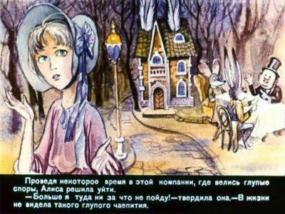 1990_В Псарев_диафильм_40