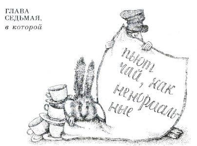 1991_Лидия Шульгина_0_06
