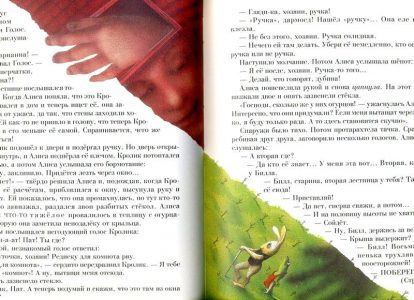 1991_Юлия Гукова_04