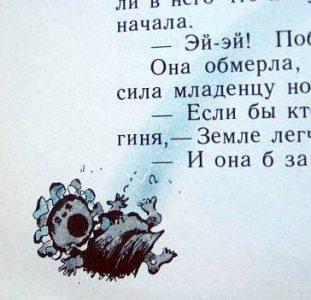 1993_А Мартынов_1266339947