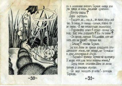 2005_И Сергиенко_520