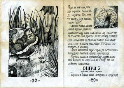2005_И Сергиенко_521