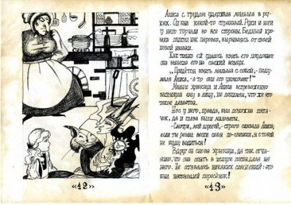 2005_И Сергиенко_524