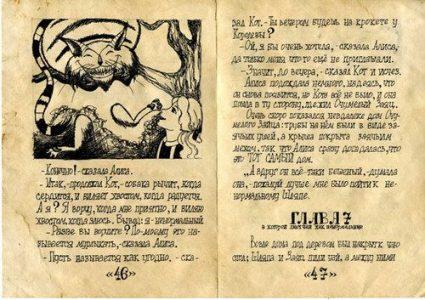 2005_И Сергиенко_525