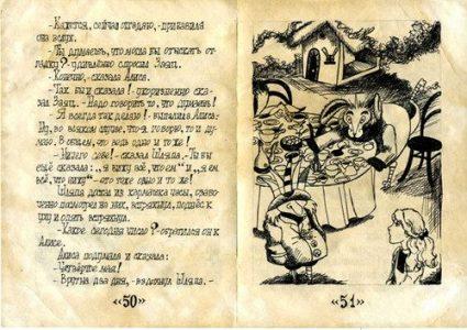 2005_И Сергиенко_526