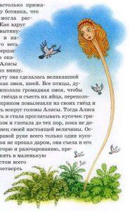 2005_ Махашвили Панипартова_10