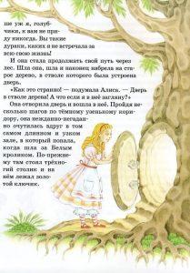 2005_ Махашвили Панипартова_15