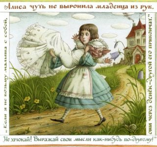 2006_Елена-Базанова_b0036