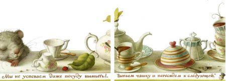 2006_Елена-Базанова_b0041