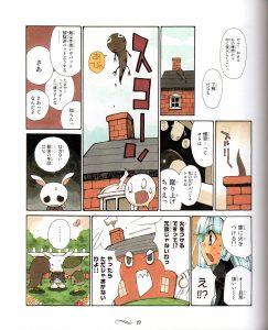 2006_Sakura_Kinoshita_07