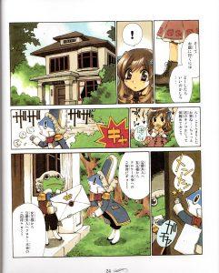 2006_Sakura_Kinoshita_10