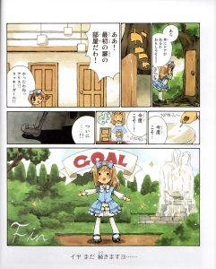 2006_Sakura_Kinoshita_11