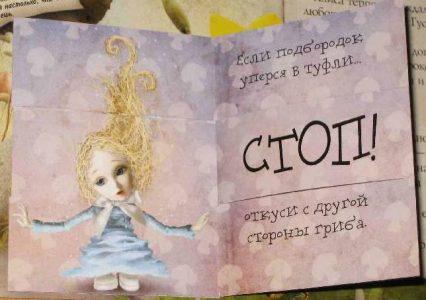 2009_Зденко Бейсик_1264510809
