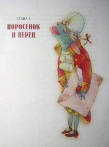 2011 - Елена Селиванова - 19