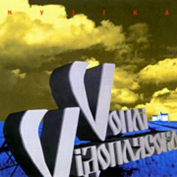 VV_06